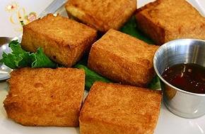 Sült fűszeres tofu (Indonézia)